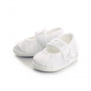 Buciki białe